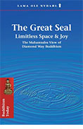 book_the_great_seal